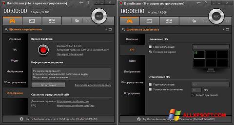 Снимак заслона Bandicam Windows XP