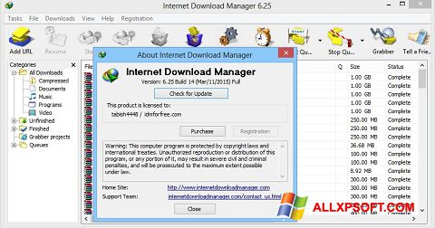 Снимак заслона Internet Download Manager Windows XP