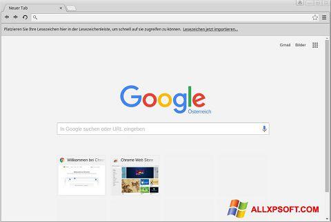 Снимак заслона Google Chrome Windows XP