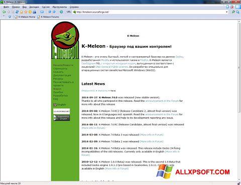 Снимак заслона K-Meleon Windows XP