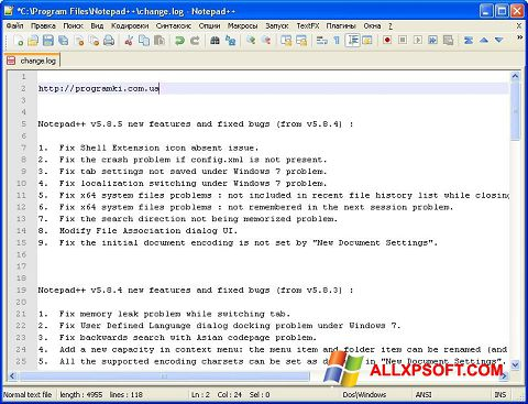 Снимак заслона Notepad++ Windows XP