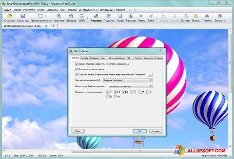 Снимак заслона FastStone Capture Windows XP